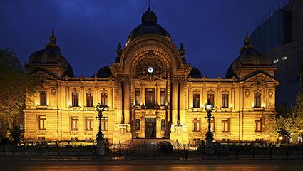 Palais CEC